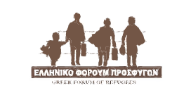 The Greek Forum of Refugees GFR